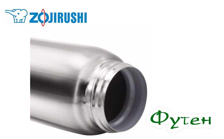 ТермокружкаZojirushi SM-SD60XA