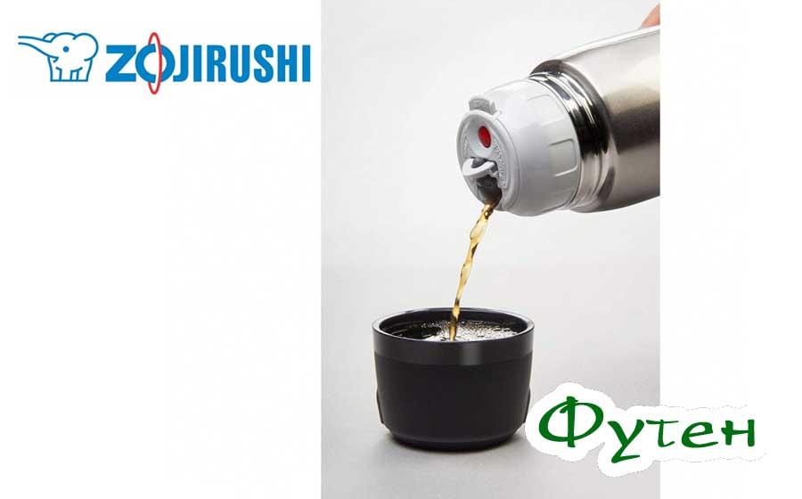 Термос Zojirushi SJ-JS10XA серебристый