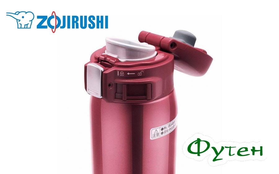 Термочашка Zojirushi SM-SD60RC