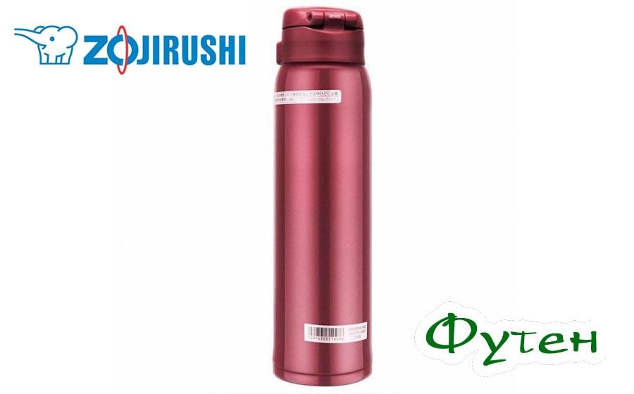 Термокружка Zojirushi SM-SD60RC