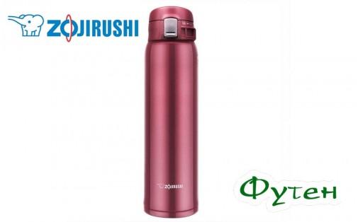 Термокружка Zojirushi SM-SD60RC красная