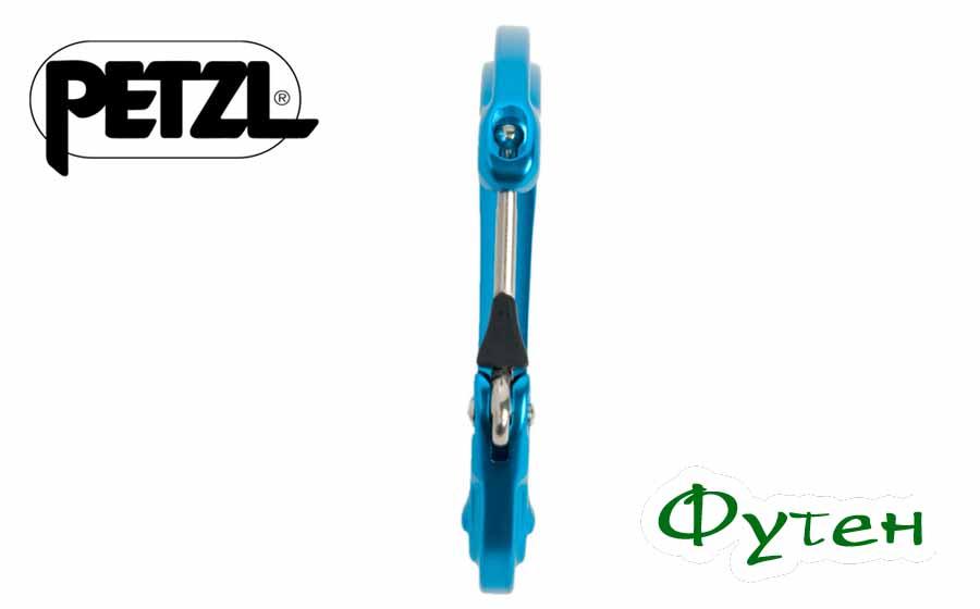 Petzl ANGE L blue