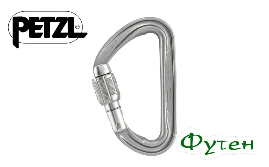 Petzl SPIRIT screw-lock