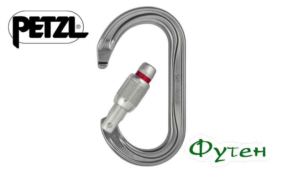Карабин Petzl OK screw-lock