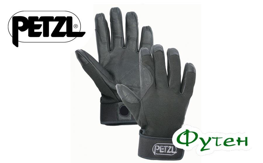 Перчатки Petzl Cordex black
