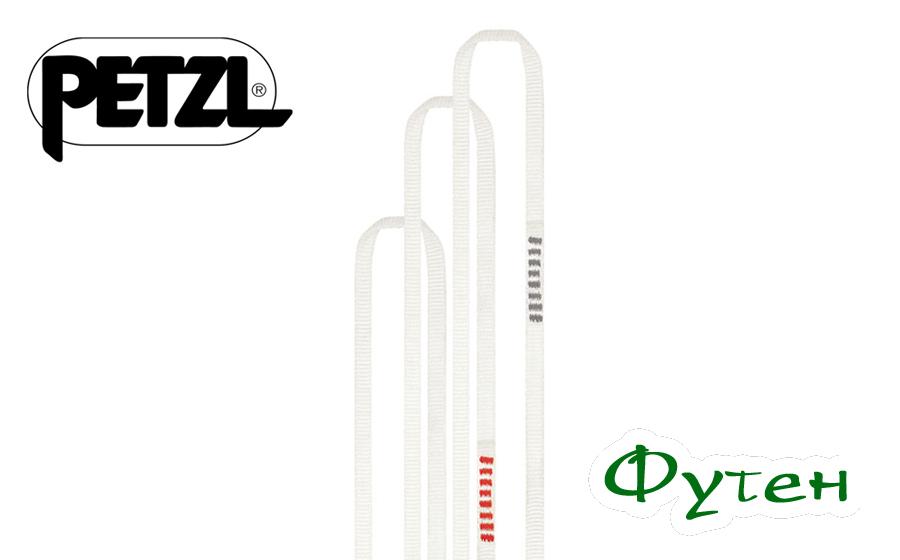 Petzl PUR`ANNEAU 60 см