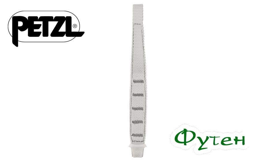 Оттяжка для карабинов Petzl