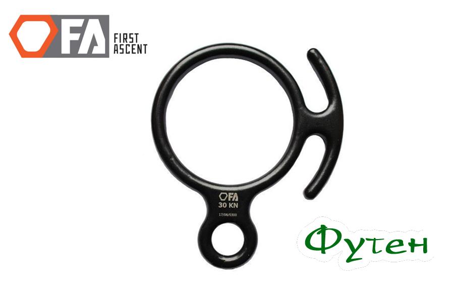 Спусковое устройство First Ascent Восьмерка