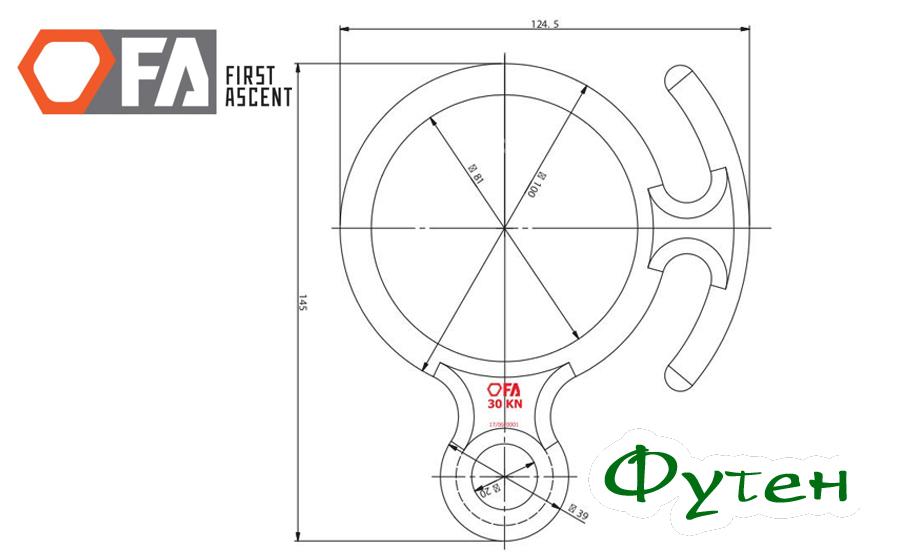 First Ascent Восьмерка стальная