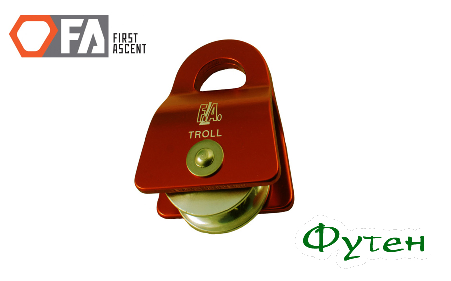 Блок-ролик First Ascent TROLL