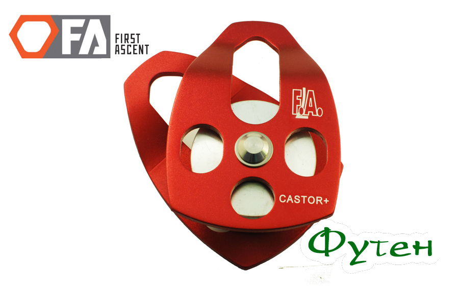 Блок-ролик First Ascent CASTOR PLUS 15
