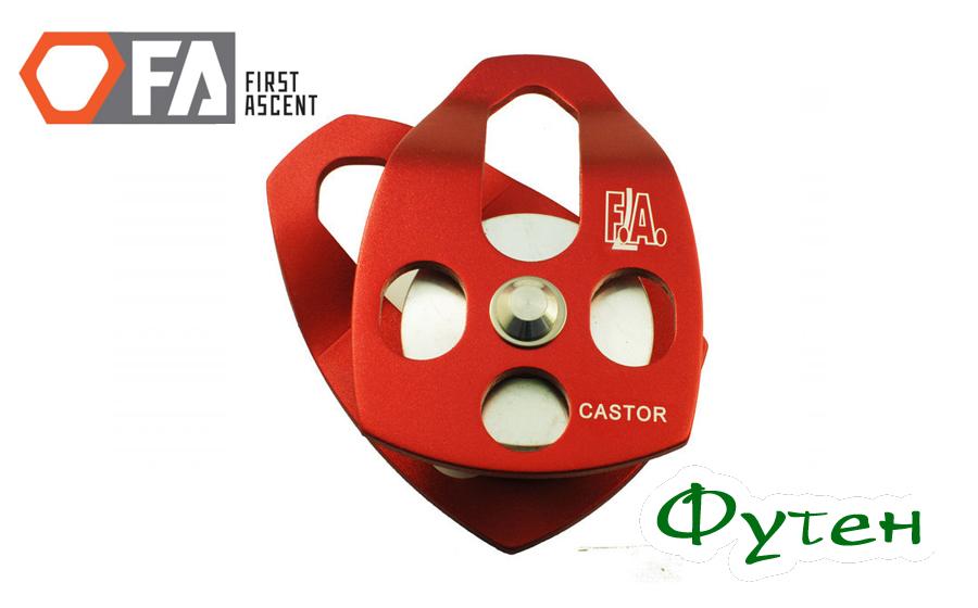 Блок-ролик First Ascent CASTOR красный