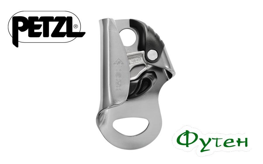 Petzl BASIC