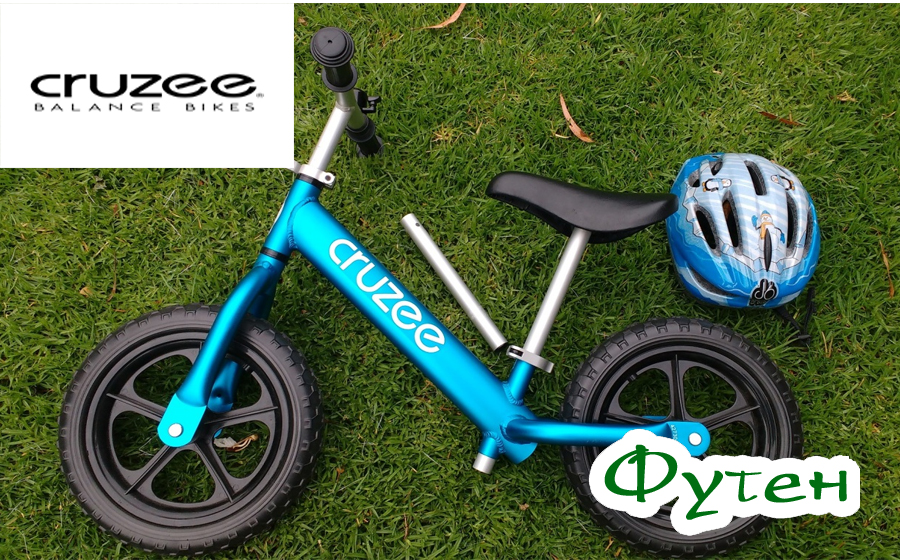 CRUZEE ULTRALITE BALANCE BIKE blue