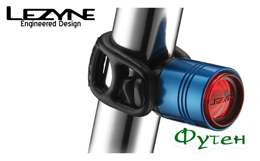 Велосипедная мигалкаLezyne LED FEMTO DRIVE REAR
