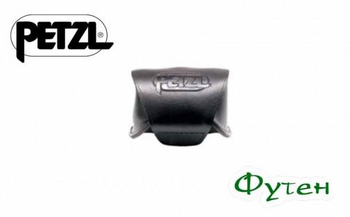 Чехол для Petzl ZIPKA