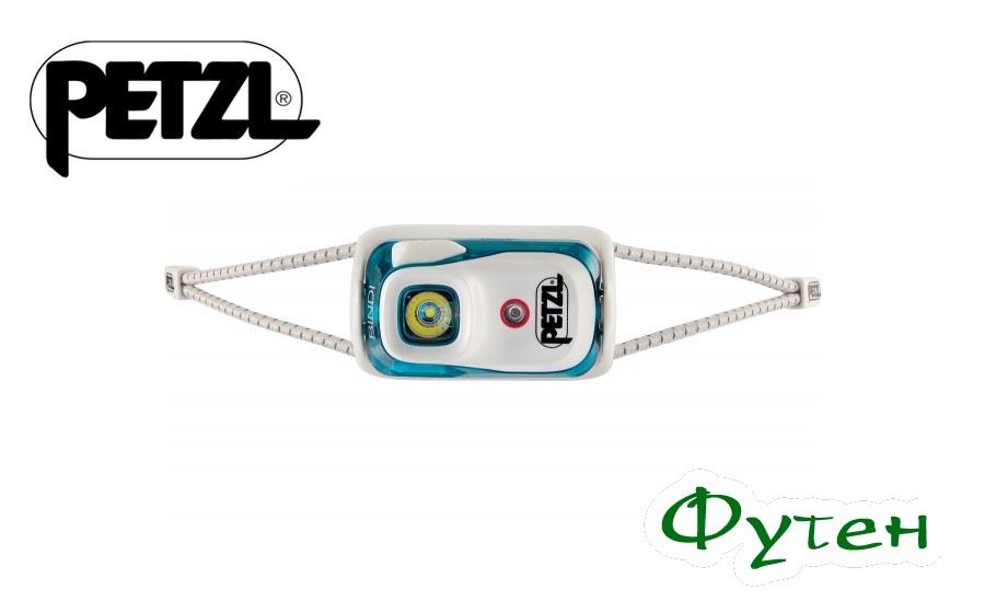 Petzl BINDI emerald