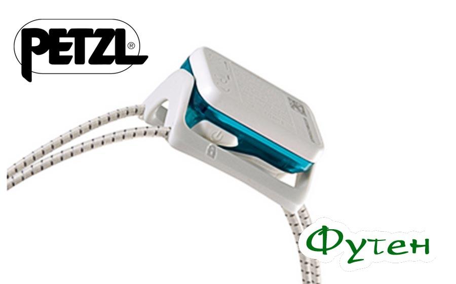 Фонарик Petzl BINDI emerald