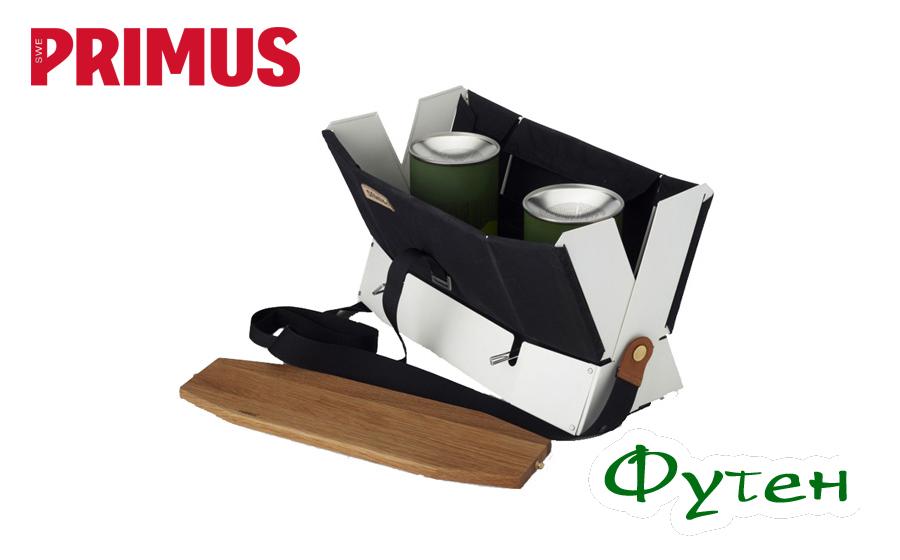 газовая горелка для кемпинга Primus ONJA DUO
