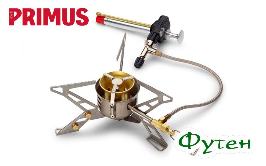 горелка Primus OMNIFUEL II