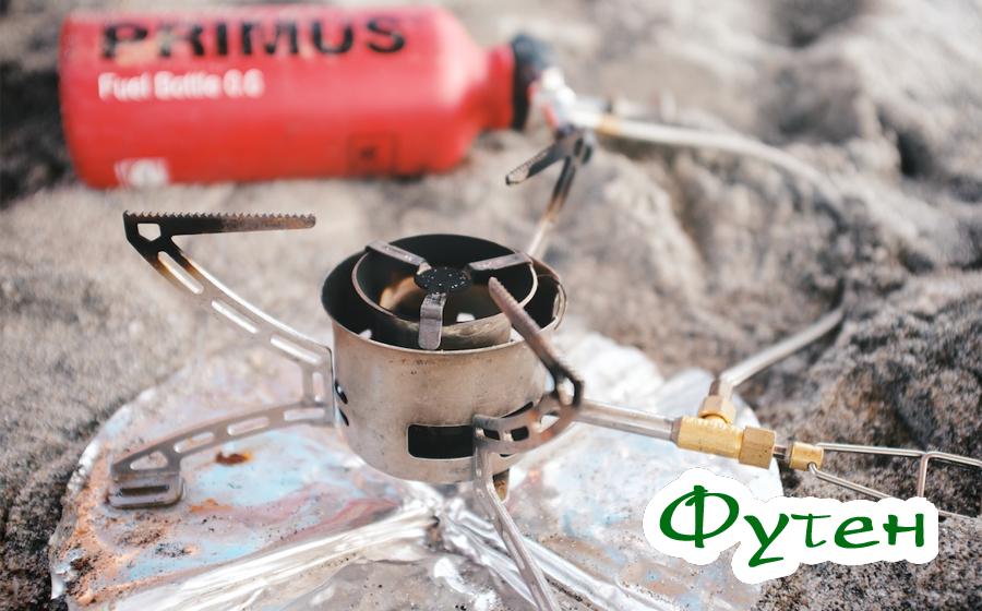 горелка мульти Primus OMNIFUEL II
