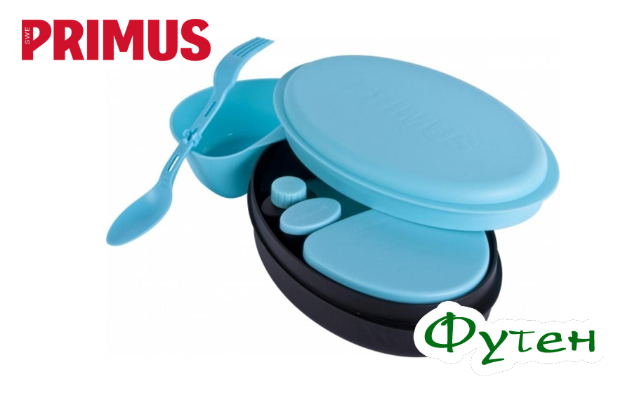 Набор Primus MEAL SET fashion blue