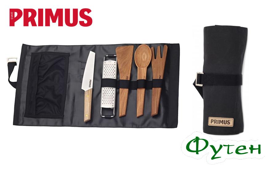 набор для готовки Primus CAMPFIRE PREP SET