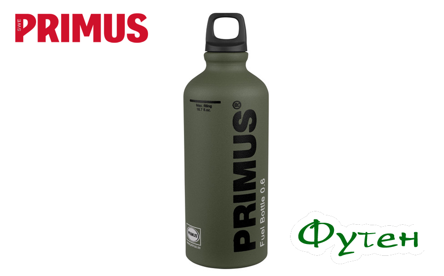 Фляга для топлива Primus 0,6 green