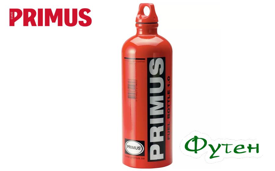 Фляга для топлива Primus 1,0 L