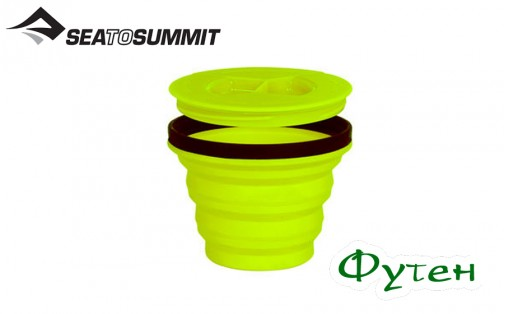 Чашка с крышкой Sea to Summit X-SEAL & GO SMALL lime