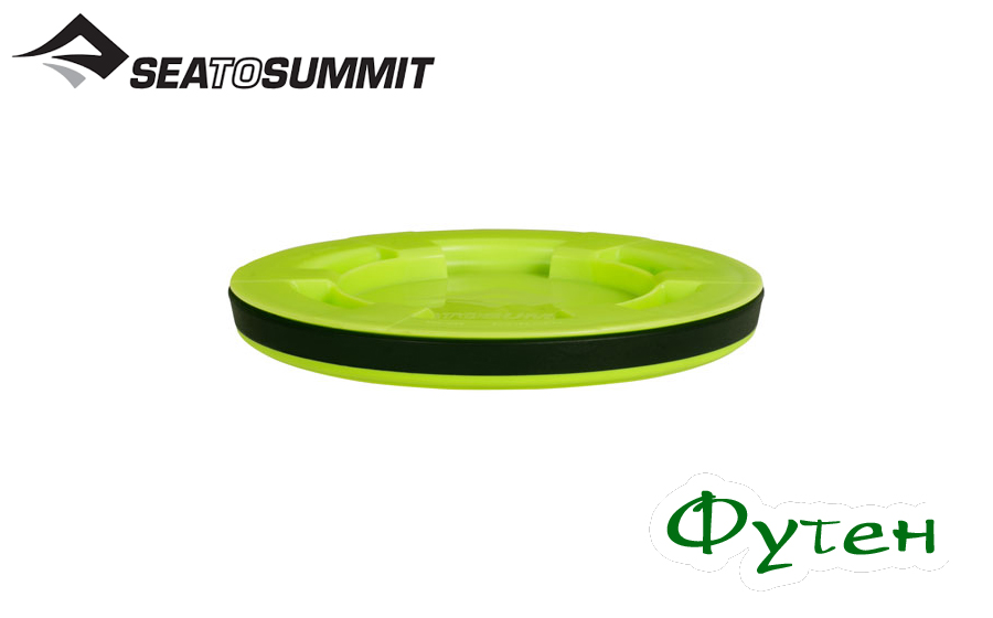 Кружка складная Sea to Summit X-SEAL & GO SMALL lime