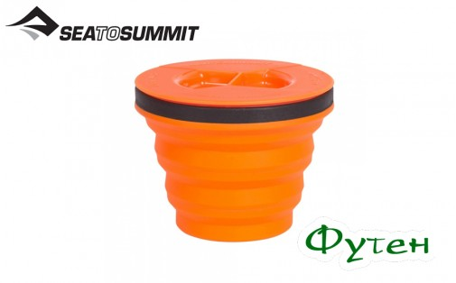Чашка с крышкой Sea to Summit X-SEAL & GO SMALL orange