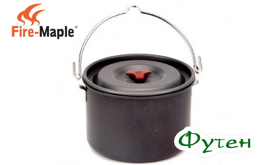 Котелок Fire Maple 3,8 L