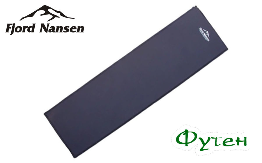 Коврик Fjord Nansen TREKKING