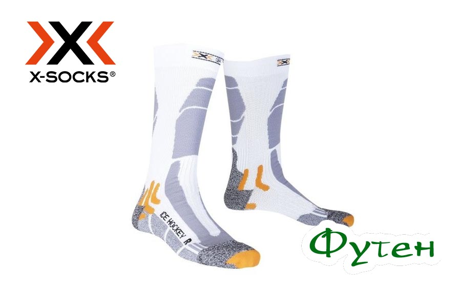 X-Socks ICE HOCKEY SHORT