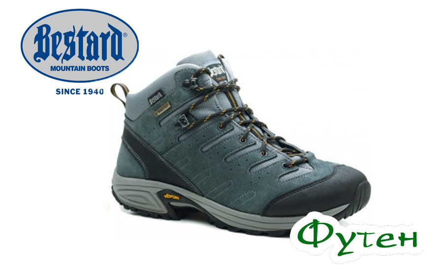 Ботинки треккинговые Bestard TRAVESSA II grey