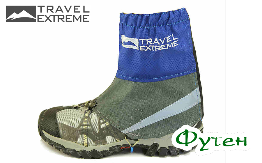 Бахилы Travel Extreme MULTI blue