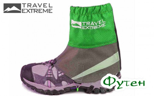 гетры Travel Extreme MULTI green