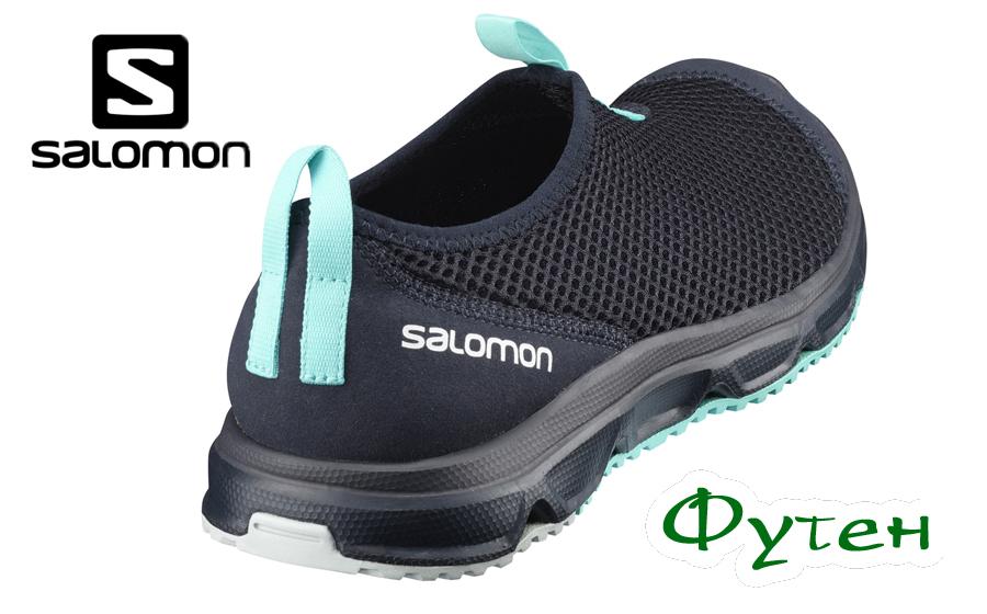 Salomon RX MOC 3.0 W