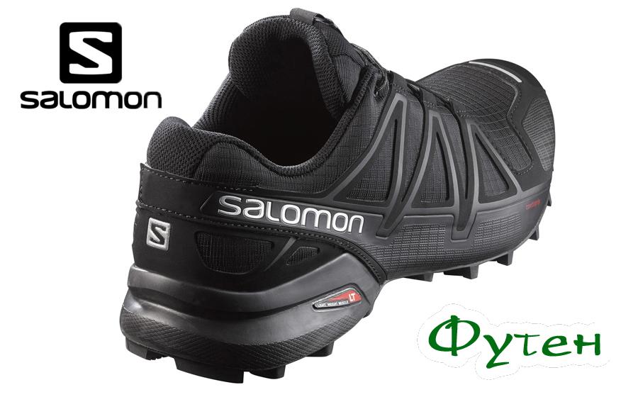Кросcовки Salomon SPEEDCROSS 4