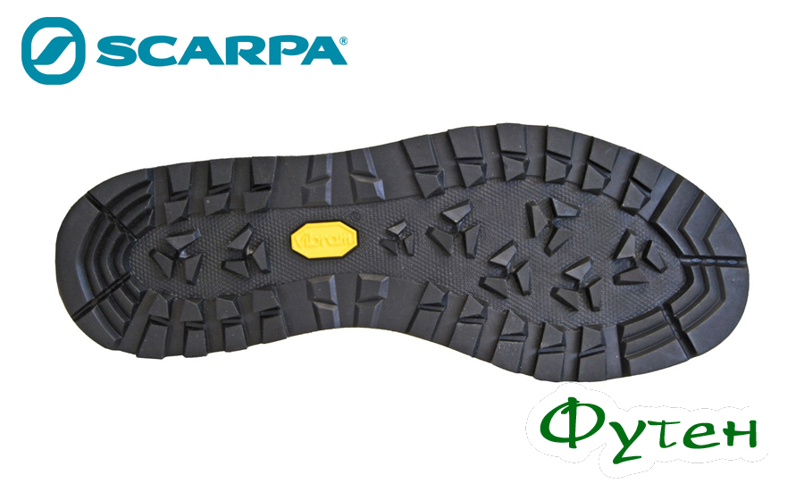 Подошва Scarpa HIGHBALL okean-bright yellow
