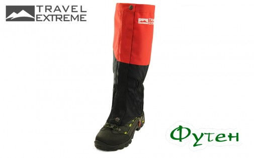 Бахилы Travel Extreme HIKER
