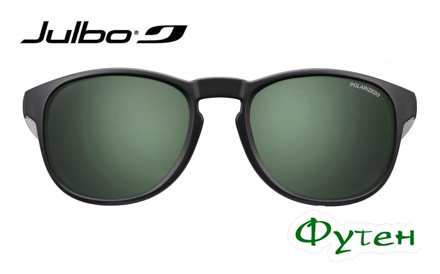 Очки с поляризацией Julbo RESIST BLACK