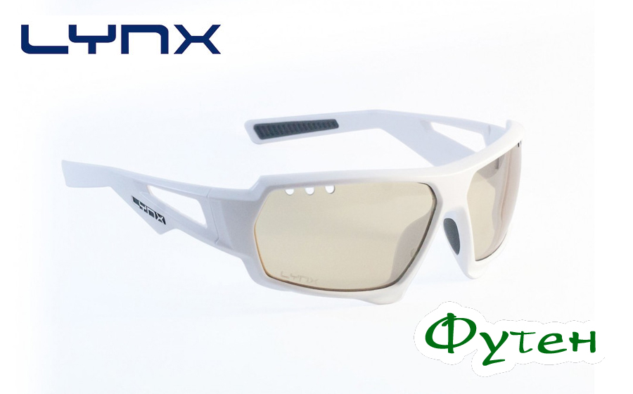 Очки Lynx HUSTON PH W Photochromic matt white