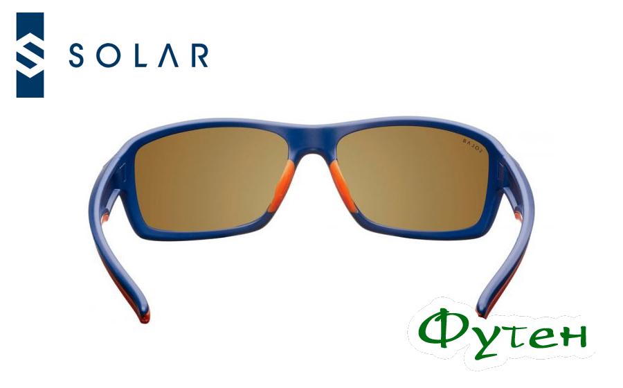 Очки Solar FERRY Dark blue