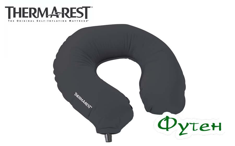 Подушка Therm-A-Rest AIR NECK PILLOW