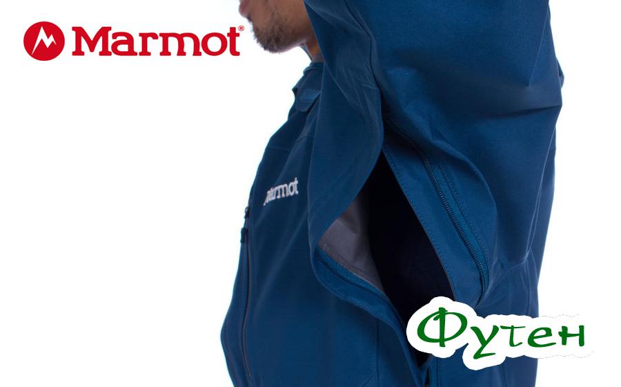 Куртка мембранная Marmot MINIMALIST