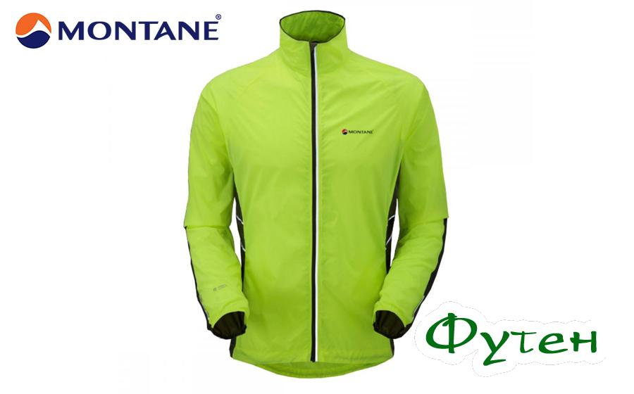 Куртка Montane FEATHERLITE MARATHON JACKET fluoro