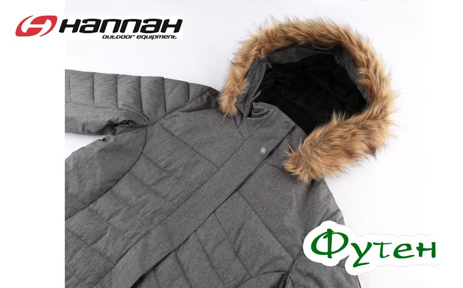 Куртка утепленная HannahRAOLA grey mel
