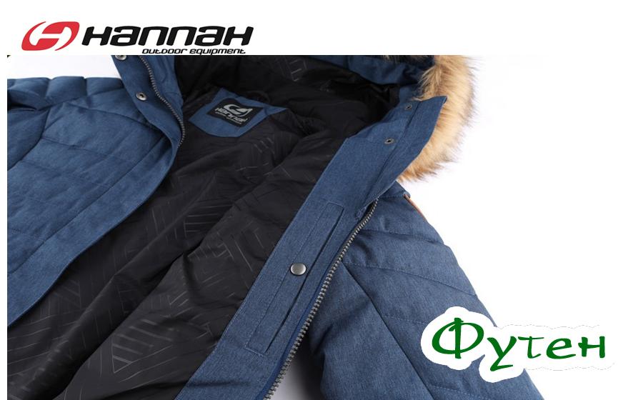 Куртка зимняя HannahRAOLA
